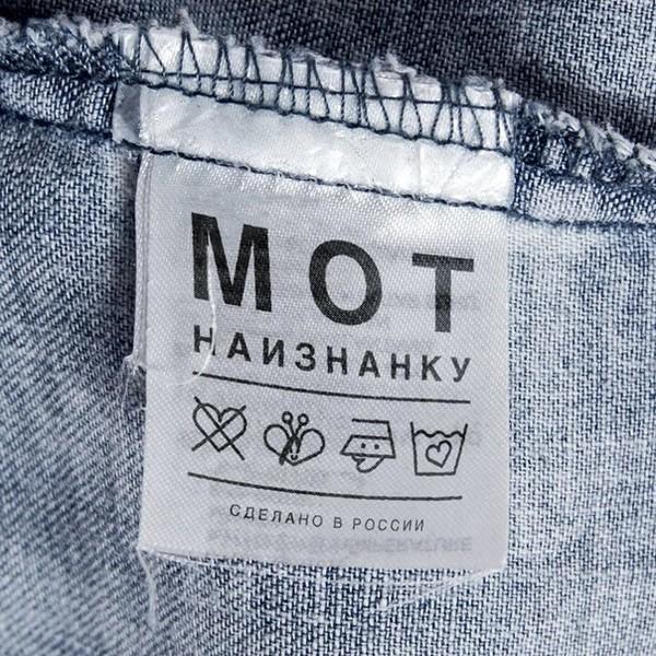 Мот - Наизнанку (2016)